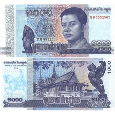 Kambodža - bankovka 1000 Riels 2016 UNC