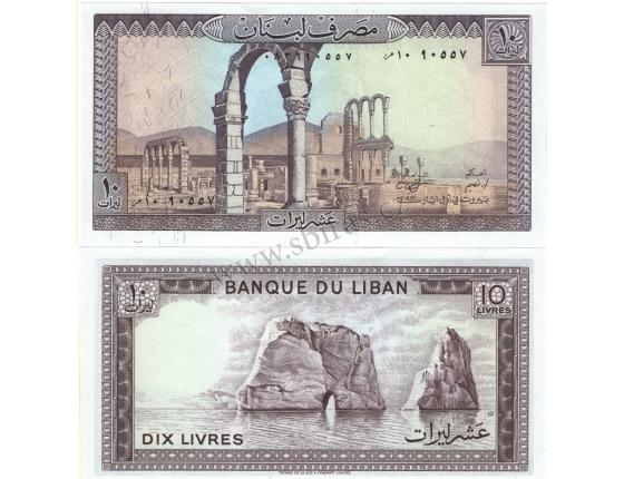 Libanon - bankovka 10 liber1986 UNC