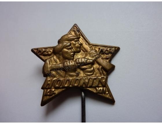 30. výročí vyhlášení stanného práva 13. prosince 1920 Hodonín, odznak jehla