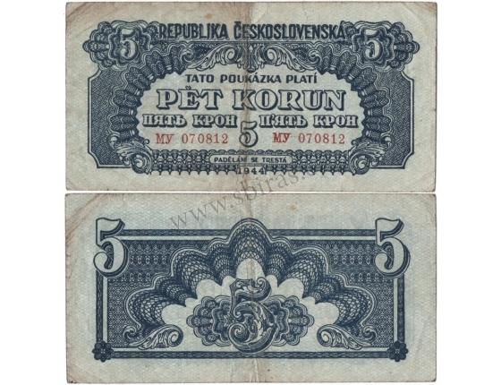 5 korun 1944