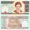 Írán - bankovka 1000 rials 1992 UNC