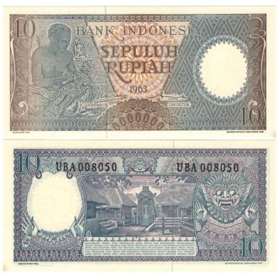 Indonésie - bankovka 10 rupiah 1963 UNC
