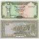 Jemen - bankovka 50 rials 1990 UNC