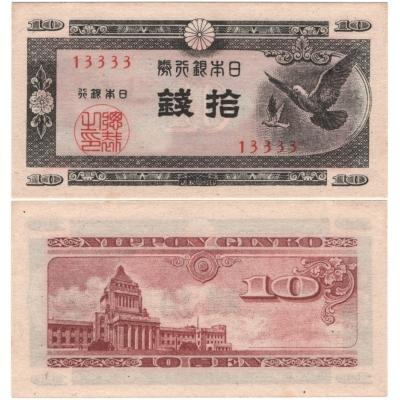 Japonsko - bankovka 10 sen 1947 UNC
