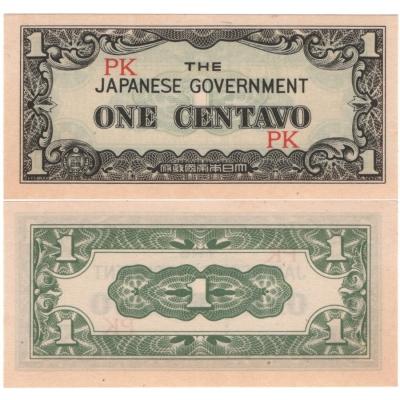 Filipíny, Japonská okupace - bankovka 1 centavo UNC