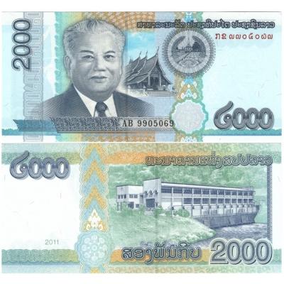 Laos - bankovka 2000 kip 2011 UNC