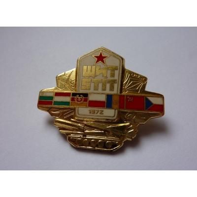 Cvičení vojsk Varšavské smlouvy Štít 1972. odznak šroubovací