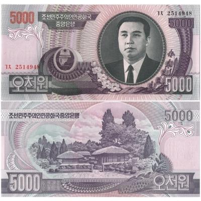 KLDR - bankovka 5000 won 2006 UNC