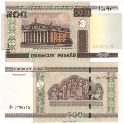 Bělorusko - bankovka 500 rublů 2000 UNC