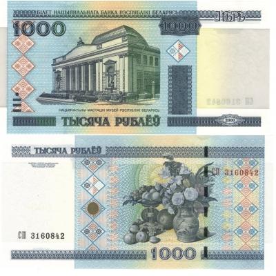 Bělorusko - bankovka 1000 rublů 2000 UNC