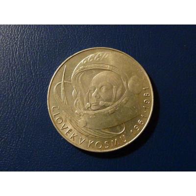 100 korun 1981