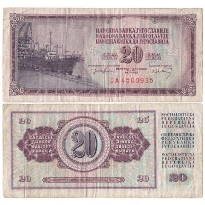 Jugoslavie - bankovka 20 dinara 1974