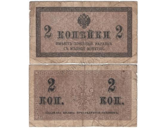 Carské Rusko - bankovka 2 kopejky 1915