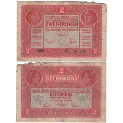 2 Kronen 1917