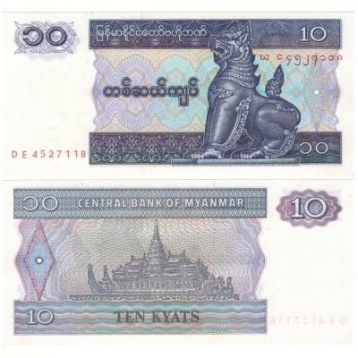Barma - bankovka 10 kyats UNC