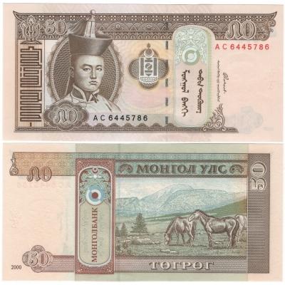 Mongolsko - bankovka 50 Tugrik 2000 UNC