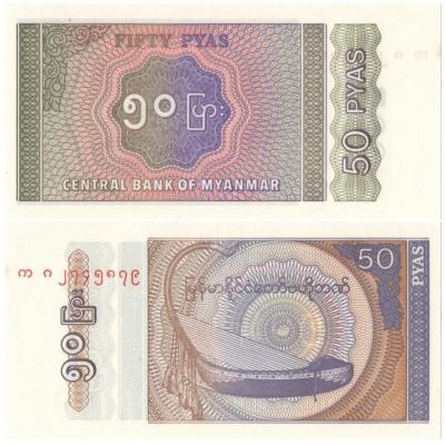 Barma - bankovka 50 pyas 1994 UNC