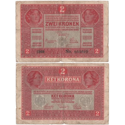 2 Crown 1917