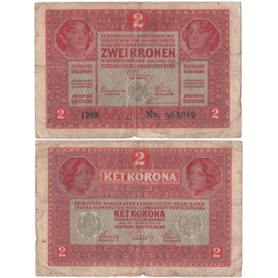 2 koruny 1917 bez přetisku