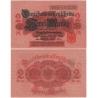 Německé císařství - bankovka 2 Marky 1914