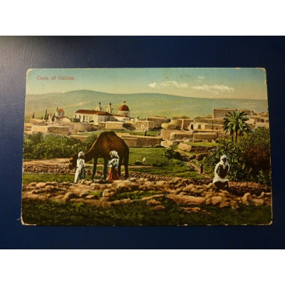 Asia - postcard Cana of Galilee