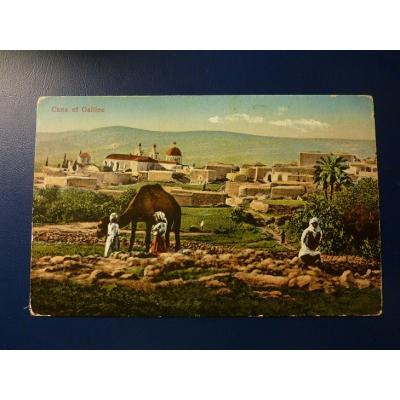 Asie - pohlednice Kána Galilejská
