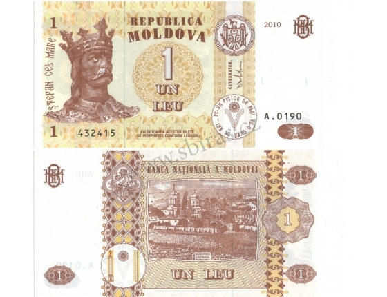 Moldavsko - bankovka 1 leu 2010 UNC, série A