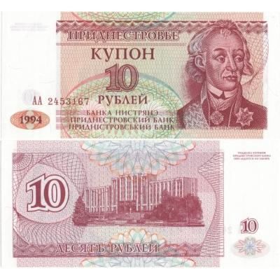 Podněstří - bankoka 10 růblů 1994, série AA, aUNC