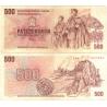 500 korun 1973, série Z