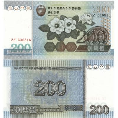 KLDR - 200 won 2005 UNC