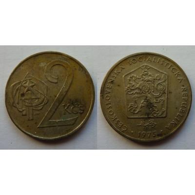 2 koruny 1975