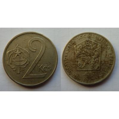 2 koruny 1972