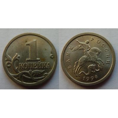 Ruská federace - 1 kopějka 1998