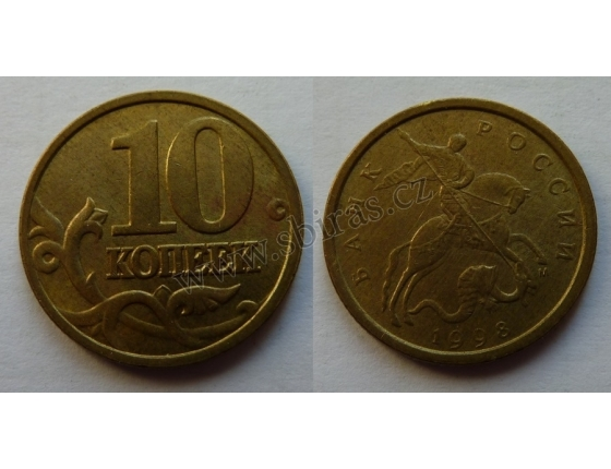 Ruská federace - 10 kopějka 1998