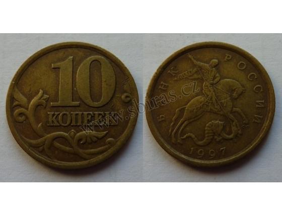 Ruská federace - 10 kopějka 1997