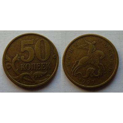 Ruská federace - 50 kopějka 1997 CL