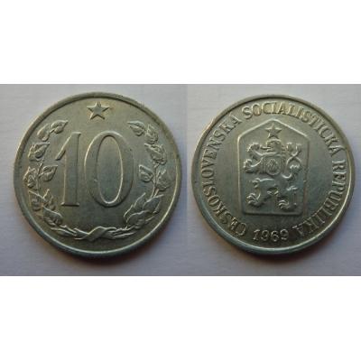 10 heller 1969