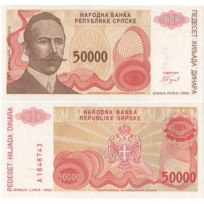 Srbsko - bankovka 50 000 dinara 1993 UNC