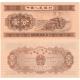 Čína - bankovka 1 Fen 1953 UNC