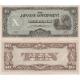 Japonská okupace - 10 pesos 1943