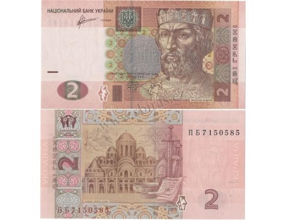 Ukrajina - bankovka 2 hřivny 2011 UNC