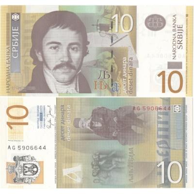 Srbsko - bankovka 10 dinara 2006 UNC