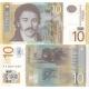 Srbsko - bankovka 10 dinara 2013 UNC, první série AA