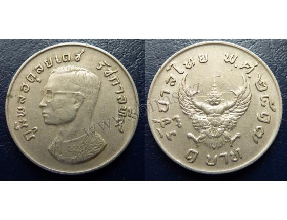 Thajsko - 1 bath 1974