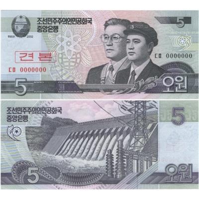KLDR -bankovka 5 Won 2002 UNC, anulát