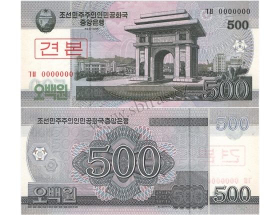 KLDR -bankovka 500 Won 2008 UNC