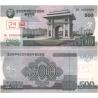 KLDR -bankovka 500 Won 2008 UNC, anulát