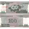 KLDR - bankovka 100 won 2008 UNC, anulát