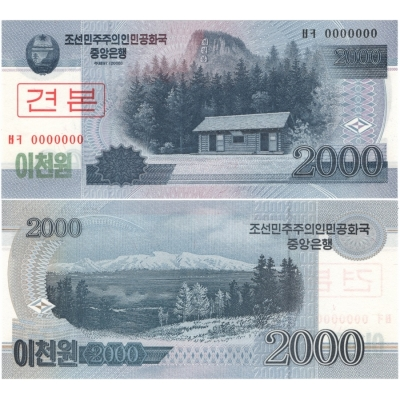 KLDR - bankovka 2000 won 2008 UNC, anulát