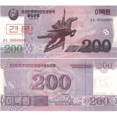 KLDR - bankovka 200 won 2008 UNC, anulát